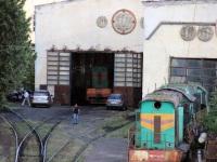 Тбилиси. ЧМЭ3-2803, ЧМЭ3-2989