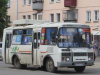 Курган. ПАЗ-32054 в632еу