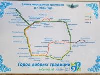 Улан-Удэ. Схема маршрутов трамвая в салоне