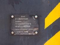 Мозырь. ППРМ №б/н