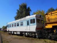 Москва. АС4-050
