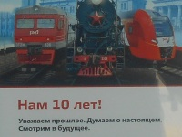 Москва. ЭТ2М-136, Л-3958, ЭС2Г-103
