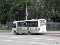Череповец. ПАЗ-320401 ае918