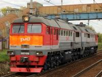 Подольск (Россия). 2М62У-0200