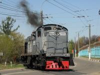 ТГМ4А-1310