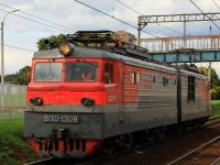 Подольск (Россия). ВЛ10-1309