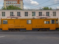 Санкт-Петербург. РШМв-1 №РШ-008