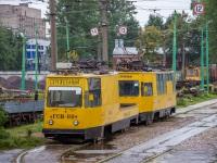 Санкт-Петербург. ЛМ-68М №ГСВ-88, ПР №ПР-72