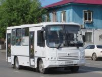 Курган. ПАЗ-320302-12 е109мм