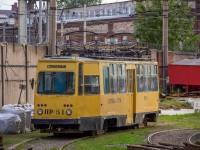 Санкт-Петербург. ПР №ПР-51