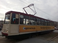 Челябинск. 71-605 (КТМ-5) №2078