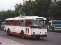 Кутаиси. Škoda 9Tr №316