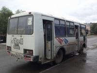 Щучинск. ПАЗ-32054 167 NXA 03
