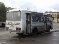 Щучинск. ПАЗ-32054 963 ABA 03