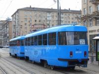 Москва. Tatra T3 (МТТЧ) №30135
