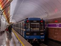 Санкт-Петербург. 81-717.5 (ЛВЗ/ВМ)-10163