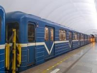 Санкт-Петербург. Ема-502-6113