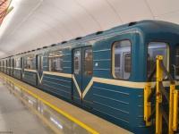 Санкт-Петербург. 81-714.5П (ОЭВРЗ)-0135