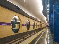 Санкт-Петербург. Станция Дунайская - одна из новых станций Фрунзенского Радиуса (5-я линия), которая была открыта 3 октября 2019 года