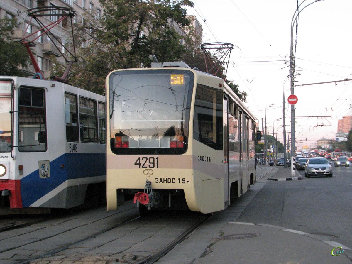 Москва. 71-619КТ (КТМ-19КТ) №4291