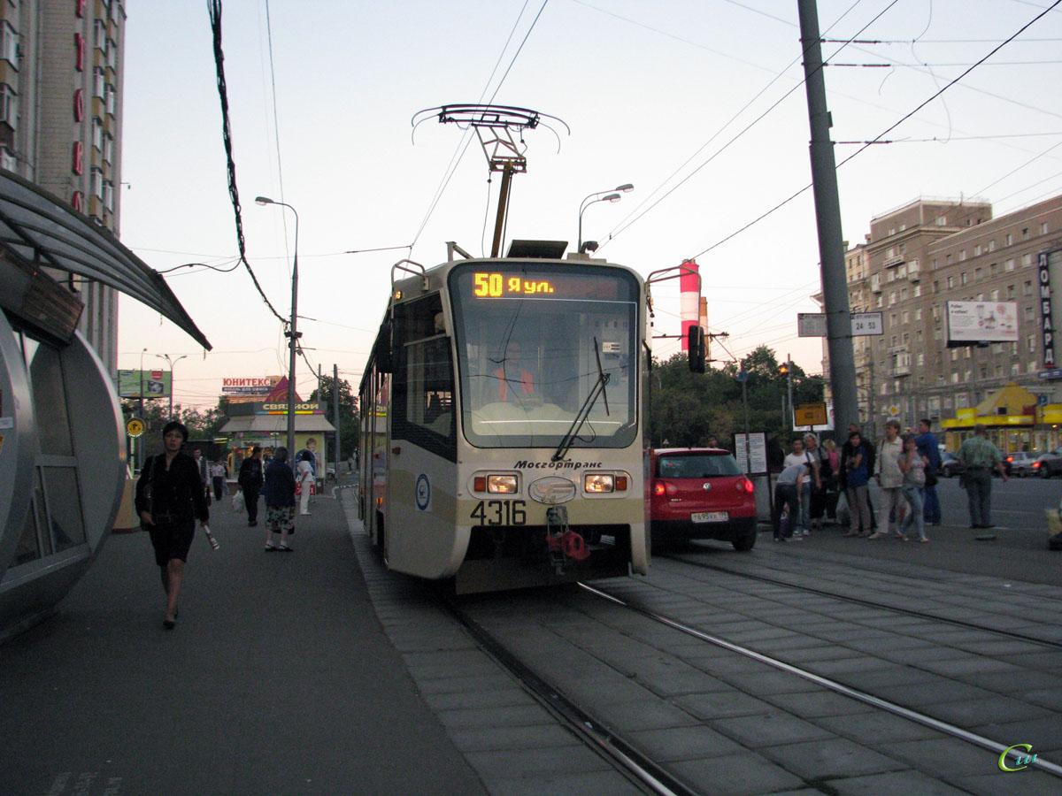 Москва. 71-619А (КТМ-19А) №4316