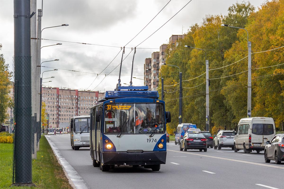 Санкт-Петербург. ВЗТМ-5284.02 №1974