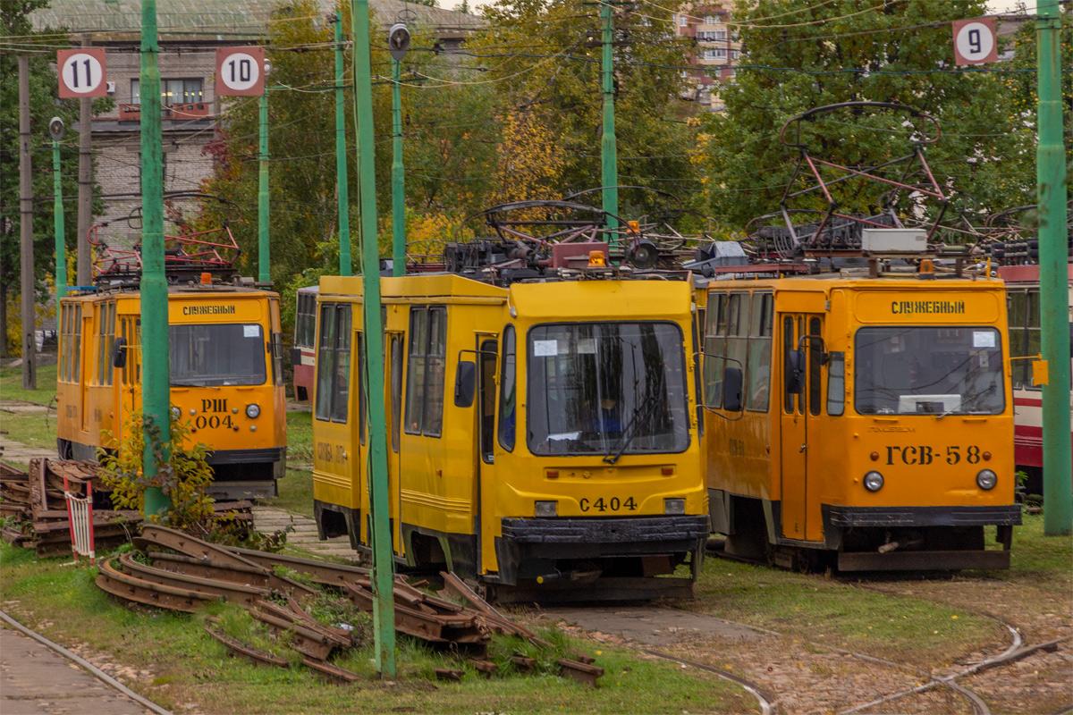 Санкт-Петербург. 71-134К (ЛМ-99К) №С404, ЛМ-68М №ГСВ-58, РШМ №РШ-004