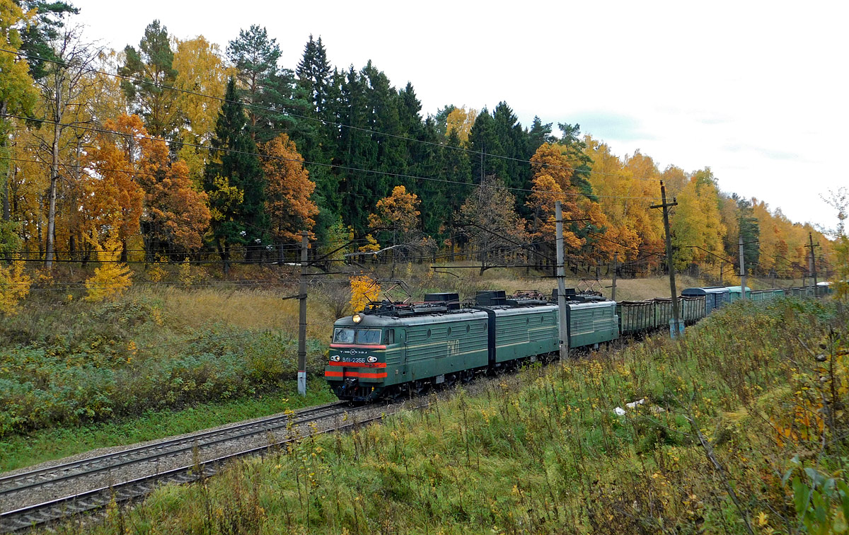 Обнинск. ВЛ11-235
