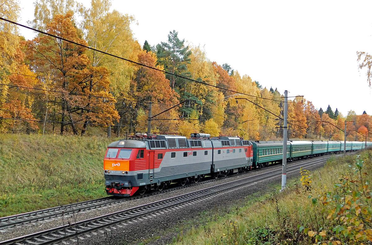 Обнинск. ЧС7-028