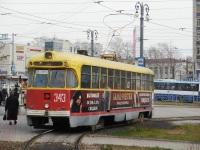 РВЗ-6М2 №343