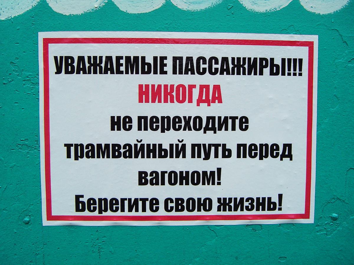 Хабаровск. 71-605А (КТМ-5А) №384