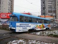 РВЗ-6М2 №323