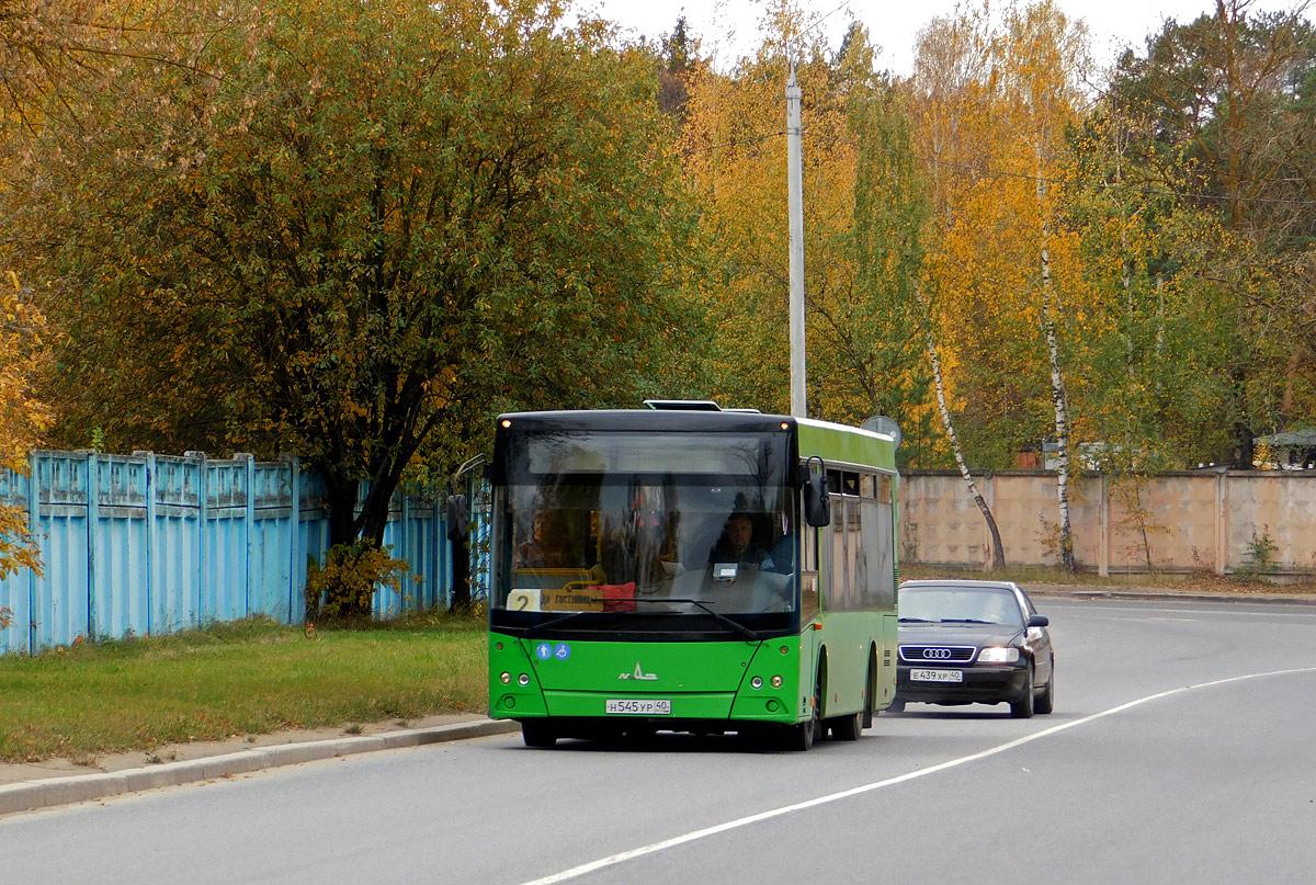 Обнинск. МАЗ-206.063 н545ур