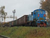 Москва. ТГМ4Л-2934