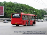 Ростов-на-Дону. Golden Dragon XML6102 кв551