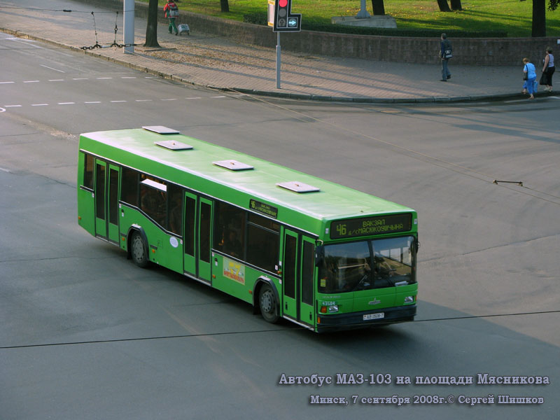 Минск. МАЗ-103.065 AB0508-7