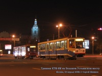 Москва. 71-608КМ (КТМ-8М) №1268, 71-608КМ (КТМ-8М) №1261
