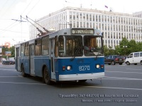 Москва. ЗиУ-682Г-014 (ЗиУ-682Г0Е) №8270