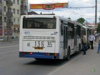 Вологда. НефАЗ-5299-20-15 (5299VF) ае136