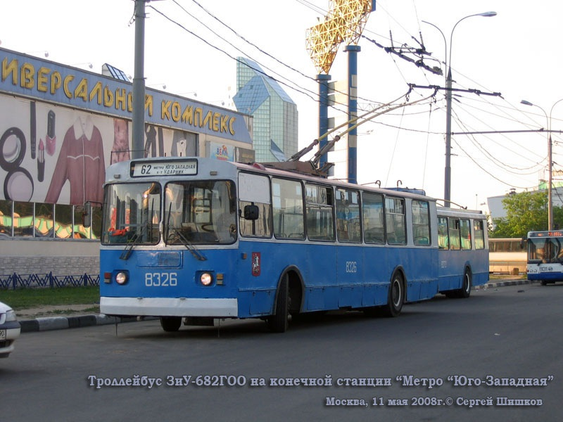Москва. ЗиУ-682Г00 №8326