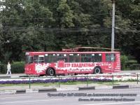 Москва. ЗиУ-682Г-012 (ЗиУ-682Г0А) №8338