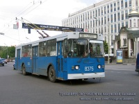 Москва. ЗиУ-682ГМ №8375