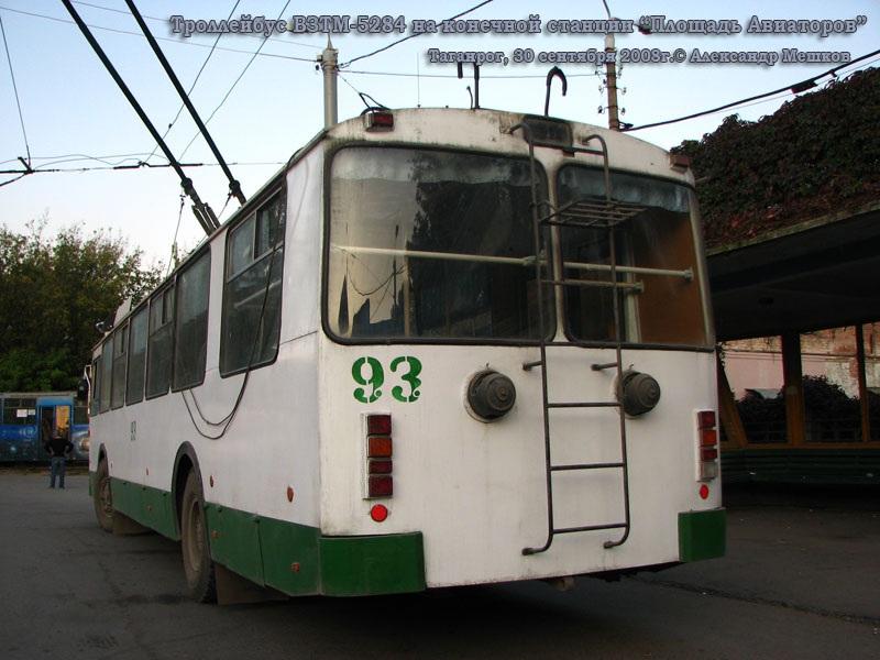 Таганрог. ВЗТМ-5284.02 №93