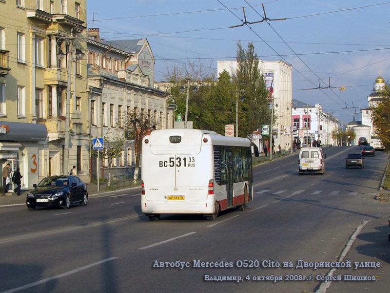 Владимир. Mercedes-Benz O520 Cito вс531