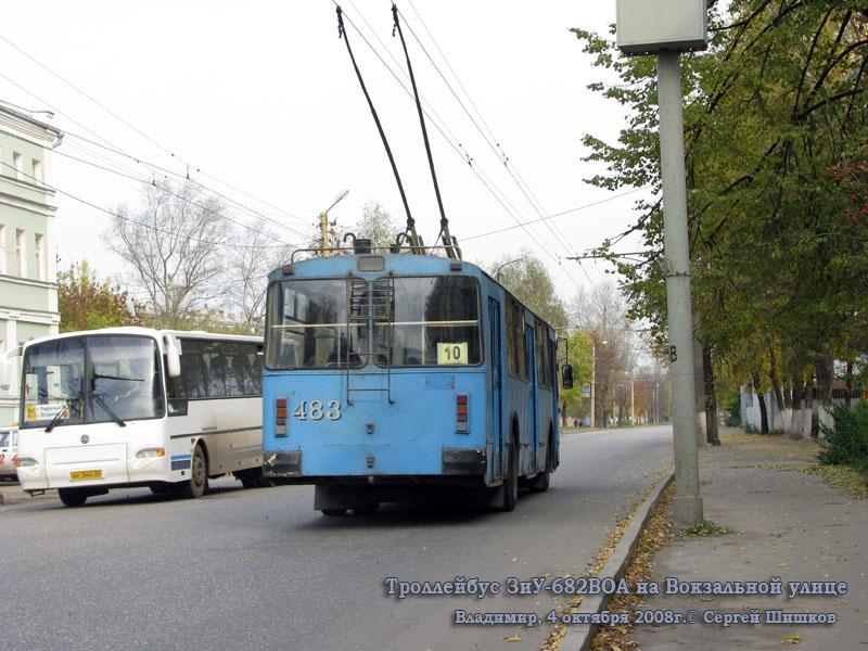 Владимир. ЗиУ-682В-012 (ЗиУ-682В0А) №483