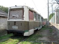 Николаев. 71-605 (КТМ-5) №1068