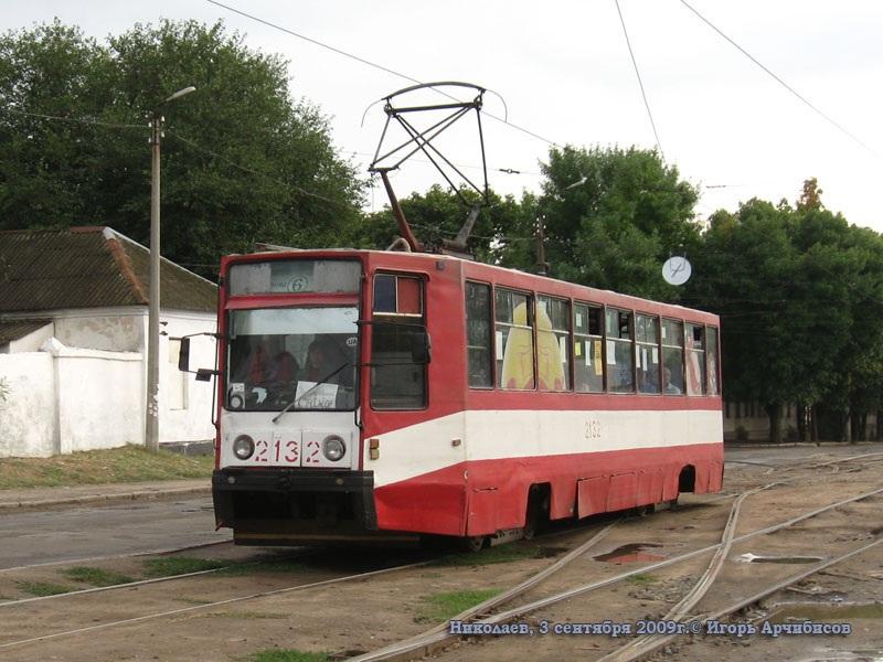 Николаев. 71-608К (КТМ-8) №2132