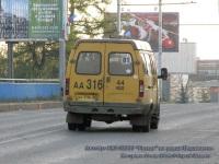 Кострома. ГАЗель (все модификации) аа316