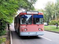 Донецк. ЗиУ-682В-013 (ЗиУ-682В0В) №1645