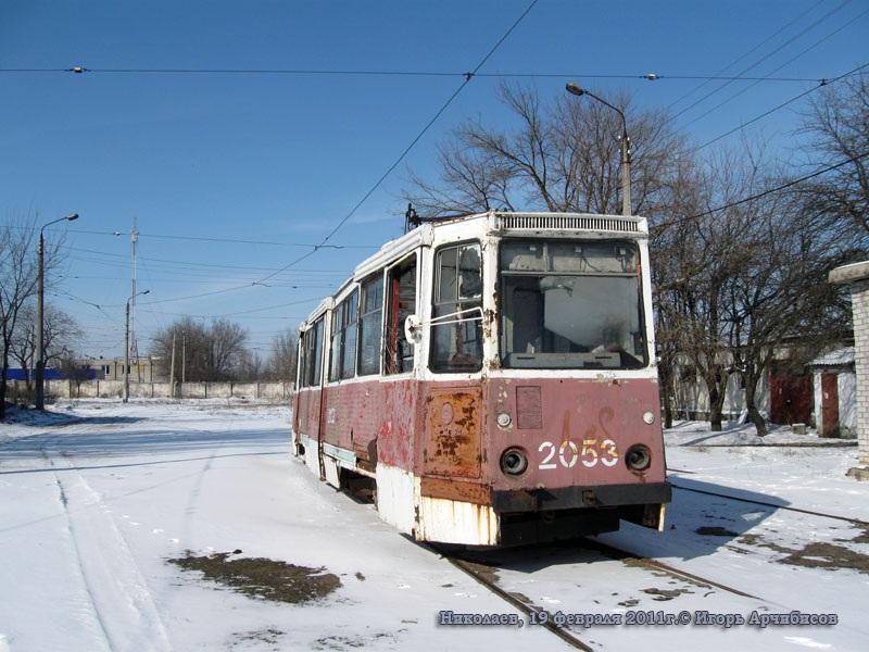 Николаев. 71-605 (КТМ-5) №2053